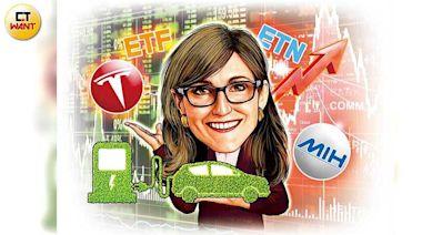 新懶人投資術1/全球最猛女股神帶頭掀電動車ETF投資熱 台股也跟進
