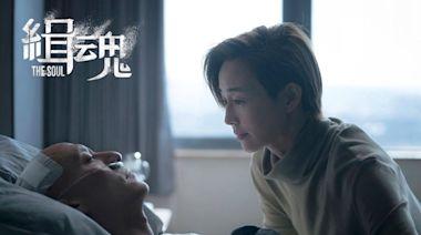 2021上映「經典國片」推薦TOP7!台式浪漫電影《當男人戀愛時》、《緝魂》今年強檔必看