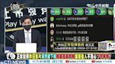 怎麼又被下架了?挺韓主播政論節目疑違反「醫療規定」遭移除