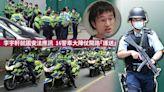 警大陣仗押解|16部警車開路 李宇軒隔離令結束 就國安法控罪於西九法院應訊 | 蘋果日報