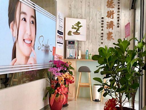 「牙齒美白首選」東松牙醫土城展店 網紅秀舞技大推「好溫柔」
