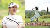 【有片】孫藝真出演高爾夫球主題網路節目!球場上的姐姐過於迷人❤