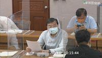 """""""家庭防疫補貼"""" 國小以下學童每人1萬"""