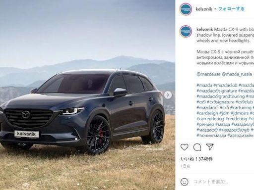 Mazda 七人座 SUV 將改款!新 CX-9 可能樣貌出爐 - 自由電子報汽車頻道