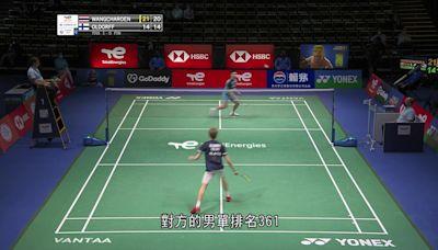 蘇迪曼盃羽毛球賽 泰國5:0芬蘭;丹麥4:1俄羅斯羽毛球聯會