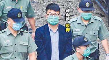 收押、定罪、辭職 40人失議席 | 蘋果日報