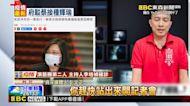 彭文正爆蔡英文「已接種輝瑞」總統府:謠言