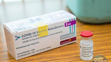 緩解血栓副作用疑慮 AZ研究:打第二劑疫苗幾乎零風險