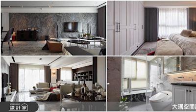 擁有舒緩之美的家,才是真正的豪宅! 寬敞客廳、典雅臥房、飯店衛浴就是最完美的詮釋