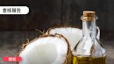 【錯誤】網傳「阿茲海默症有救了!根據研究:老人痴呆很像第一類或者第二類糖尿病,起因是胰島素不平衡,因為胰島素出了問題,阻止腦細胞吸收葡萄糖...瑪麗醫生在他先生的食物中加椰子油,進步驚人」?