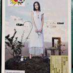 謝安琪 首張國語專輯 / 第二個家 CD+DVD 【全新已拆新加坡版】