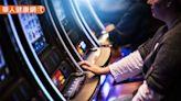 你或親友有賭博成癮問題嗎?9個問題助辨別!精神科醫師帶你認識嗜賭症