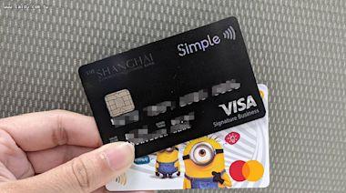 【分享文】上海銀行雙卡發威!簡單卡/小小兵卡回饋殺很大
