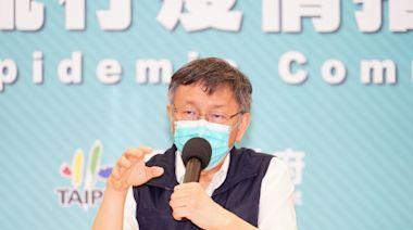 「疫苗作為沒辦法說服我!」柯文哲反批民進黨不顧人命 | 要聞 | NOWnews今日新聞