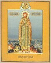 Maria of Chernigov
