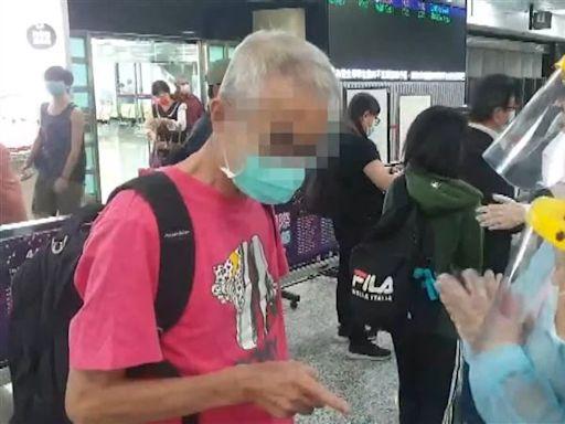 引用哪條法令?男搭機入境拒篩檢 澎湖縣稱將裁罰