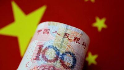 【中國國債】財政部40億美元國債定價低於初期指引 或反映恒大危機憂慮紓緩 - 香港經濟日報 - 即時新聞頻道 - 即市財經 - 股市