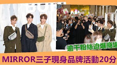 姜濤AL AK現身品牌活動20分鐘 逾千粉絲迫爆商場