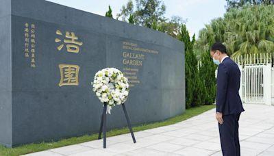 【重陽節】聶德權重陽前到浩園悼念因公殉職同僚 - 香港經濟日報 - TOPick - 新聞 - 社會