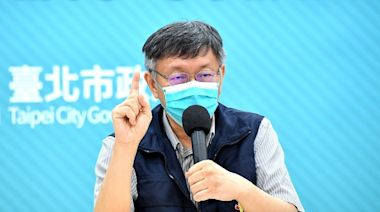 郭勝恩觀點》柯文哲只剩「一張嘴」? | 蕃新聞