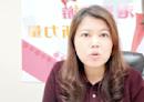 游淑慧:柯文哲跨年大內宣 別把幸運當成功