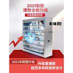 負壓風機養殖場換氣扇工業排風扇排氣扇廚房商用重錘式屋頂強力v wk10310