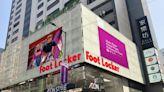 Aeon夏天進駐旺角家樂坊 擲8,550萬租兩層巨舖 租金較高位勁跌7成 | 蘋果日報