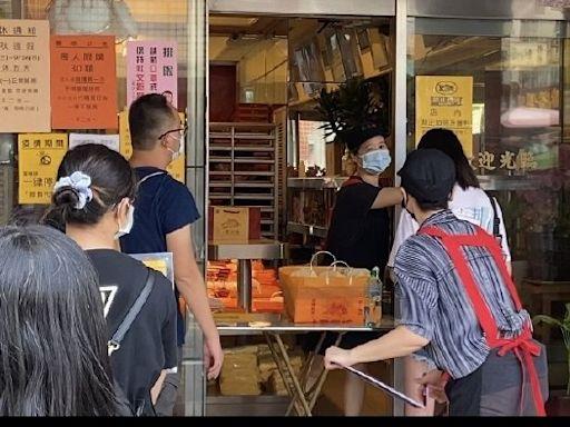 彰化不二坊蛋黃酥中秋反而好買 少了代購業者多了散客