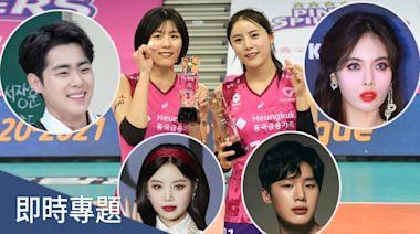 一文睇清丨韓體壇姊妹花引爆校園欺凌風波 蔓延至演藝界 | 蘋果日報