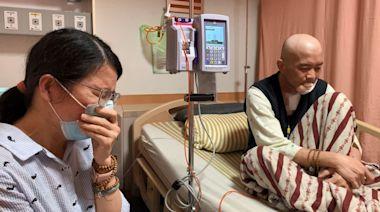 婦咬牙作工兼顧癌夫 「為小孩苦往肚裡吞」 | 蘋果新聞網 | 蘋果日報