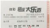 女子36元擒體彩2034萬:用生日月份和加班時間組號