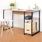 《HOPMA》DIY巧收工業風單邊層架工作桌/書桌-寬120 x深60 x高74.5cm