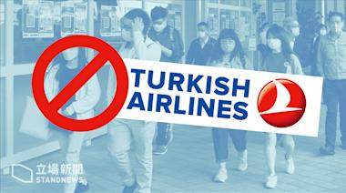 【武漢肺炎】增 2 輸入個案 連續兩天本地零感染 「熔斷機制」禁土耳其航空伊斯坦布爾抵港航班 | 立場報道 | 立場新聞