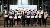 【滙豐HSBC】滙豐今年斥280萬資助35名大學生 助青年累積大灣區經驗 - 香港經濟日報 - 即時新聞頻道 - 即市財經 - Hot Talk