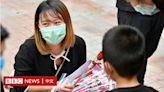香港區議員被要求宣誓:辭職和留守的艱難決定