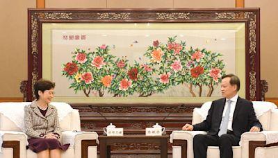 林鄭月娥與重慶領導會面 冀能深化兩地之間交流合作