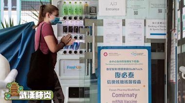 疫苗接種︱中心營運者質疑港府谷市民啪針:倘BioNTech九月仍未過期 應予市民更多時間打 | 蘋果日報