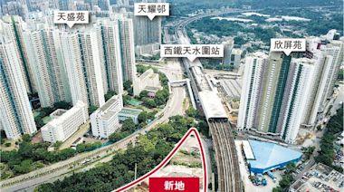 新地天水圍商業地補價20億 破新界紀錄 50萬呎商場連35萬呎商廈 料成新界版apm - 20210515 - 報章內容 財經