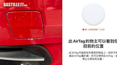 網民座駕上發現AirTag憂被人追蹤:現在行路都擔驚受怕 | 社會事