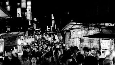 台日友好『森山大道 台灣紀行』攝影展 08/23台北101開展 | 蕃新聞
