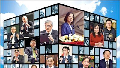 〈財經週報-2021台灣資本市場論壇〉疫情捲起資金旋風 藉鬆綁壯大資本市場 - 自由財經