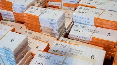 桃市提供7,500份快篩試劑 助補教業安心開課 | 蕃新聞