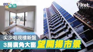 【示範單位】尖沙咀本木現樓3房示範單位登場 罕見3套房 每房均設特色衣櫃 - 香港經濟日報 - 地產站 - 新盤消息 - 新盤新聞