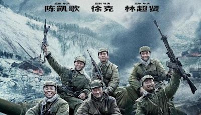 《長津湖》破50億,入全球票房100名,這就是好萊塢震驚的原因
