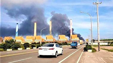 中火竄濃煙大火罰五百萬 台電:不影響供電