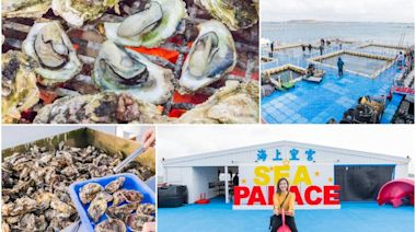 [ 澎湖行程 ] 海洋牧場體驗 / 牡蠣現烤吃到飽 + 卡拉OK歡唱 + 體驗無鉤魚餌釣花枝與海鱺魚 ~ - SayDigi | 點子生活