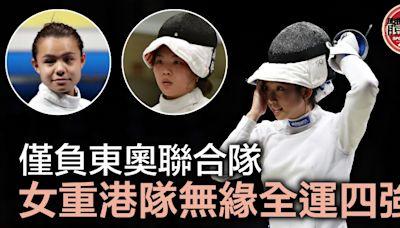【陝西全運】僅負東奧聯合隊 女重港隊8強雖敗猶榮