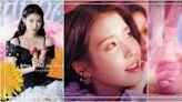 IU新歌MV〈草莓月亮〉4個「戀愛系飾品&鞋子」清單,戴蝴蝶耳環+毛毛拖鞋飛上天   美人計   妞新聞 niusnews