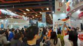 金融博覽會登場 體驗數位金融服務