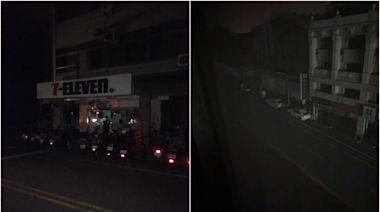 台南半夜停電6萬戶「黑麻麻」 網友:最近台電是中風嗎?--上報